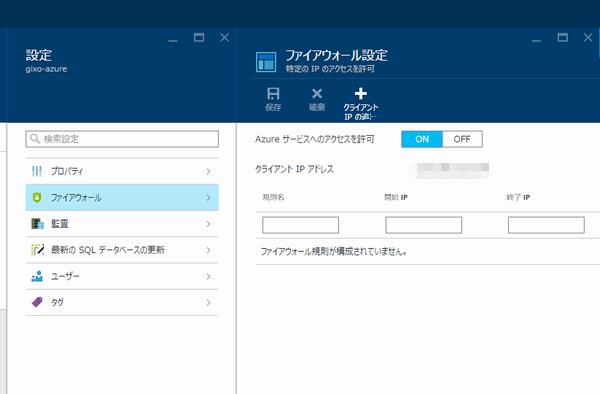 azure_sql_data_warehouse13