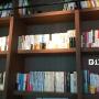 eyecatch_bookshelf_Strategic