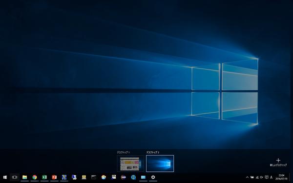 windows10up3