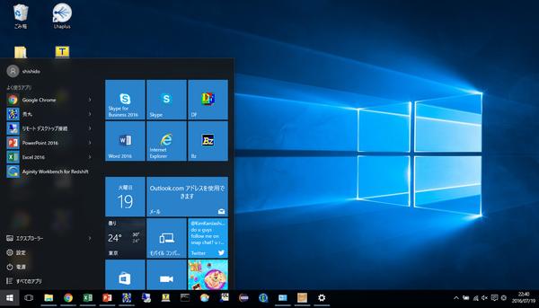 windows10up4