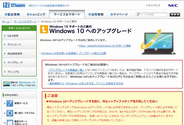 windows10up5