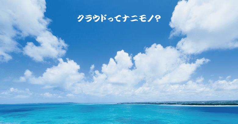 title_cloud