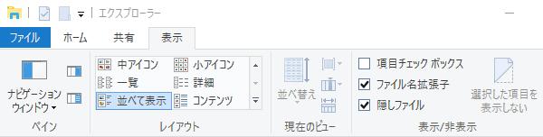 windows_setting