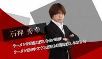 20140625_01_banner
