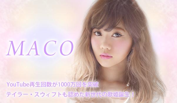 20140722_03_banner