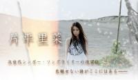 20140722_02_banner