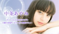 20140905_03_banner