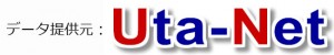 NEW_utanet_logo