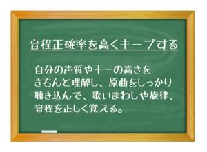 音程_かれん