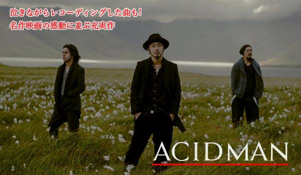 acidmantop