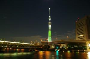 photo0000-1179