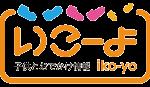 logo-be4ad4580a5dddee0a4e19cf2dcb8132