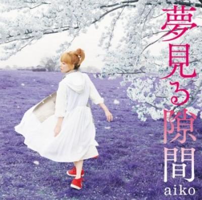 aiko【夢見るd4V![DL>o;EMMHW