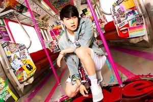 [JB] GOT7「LOVE TRAIN」.