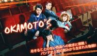 20150930_01_banner_OKAMOTO'S