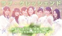 20151125_03_banner_loveclessend