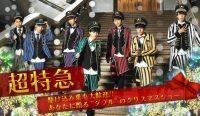20151202_02_banner_chotokkyu