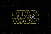 © 2015Lucasfilm Ltd. & TM. All Rights Reserved.