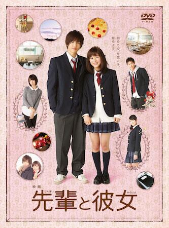 senpai-to-kanojo_PCBG-00000_Box [更新済み]