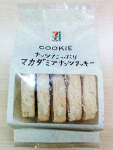 matsuirenacookie