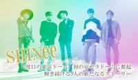 20160518_01_banner_SHINee