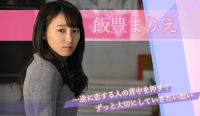 20160618_01_banner_iitoyomarie