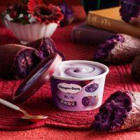 秋を先取り♪ハーゲンダッツから優しい甘さの『紫いも』が3年ぶりに期間限定で復活!