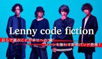 20160831_01_banner_LCF