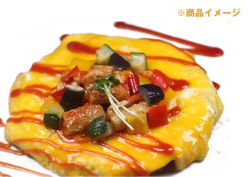 yamiyaki_ushijima