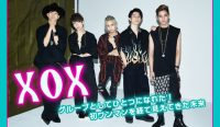 20160914_01_banner_XOX