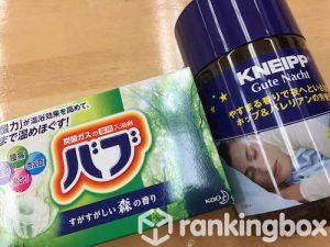 yukichi_rank2