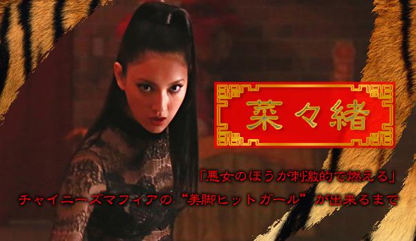 20161222_01_banner_NANAO