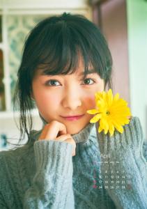 aoi-wakana_rank3