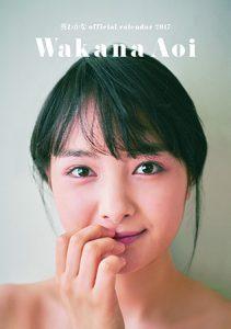 aoi-wakana_carender