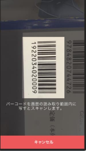 QdKiRXih4tXApi21490169538_1490169544