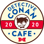 名探偵コナンカフェ2020