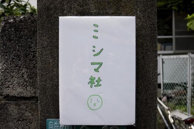 日本一ユニークで志の高い出版社、その不思議なやり方 第1回