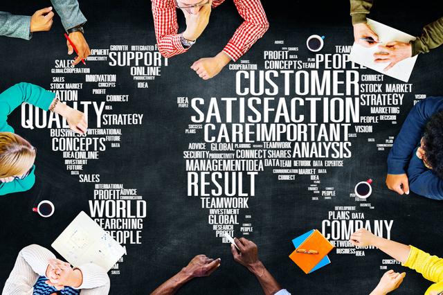 2016年度:サービス向上・CS向上を科学するサービスサイエンスの基礎 ~顧客はサービスを買っている~