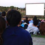 星空の下で映画鑑賞!城ヶ島で開催された「星降る町の映画祭」が素敵だった