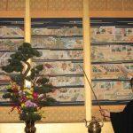 鎌倉時代に活躍した武将の菩提寺が三浦市にはある!