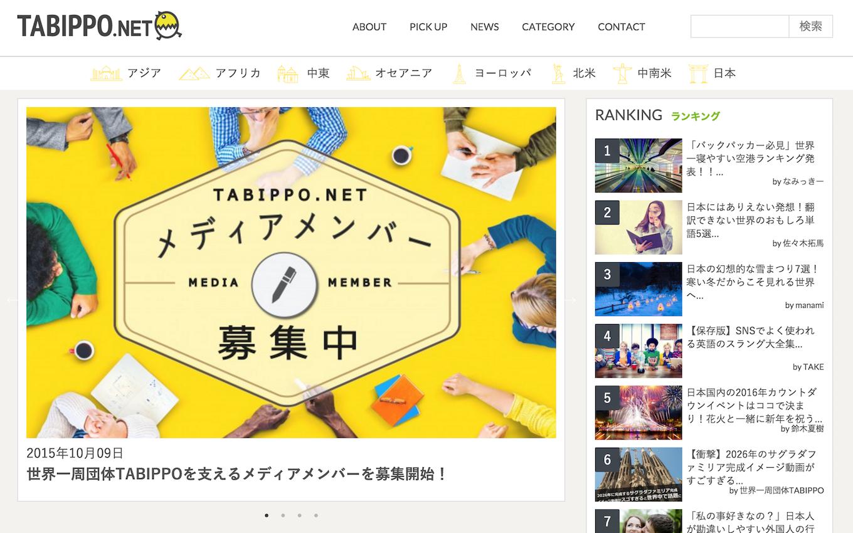 tabippo.net