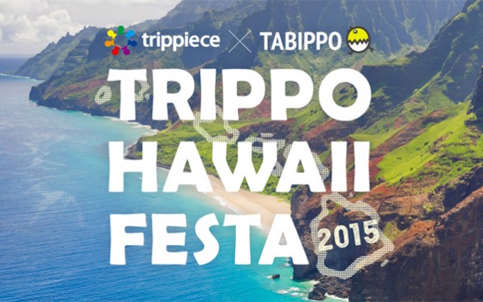 hawaii_trippo