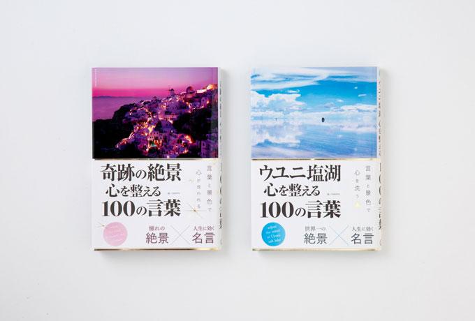 IMG_0502-copy