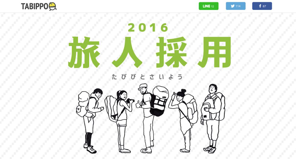 スクリーンショット 2016-05-09 14.25.53