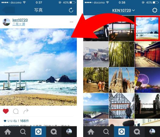 kenichi_instagram