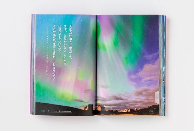 IMG_0518-copy