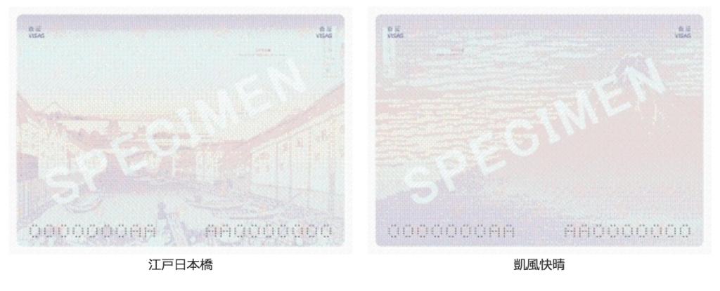 new_passport