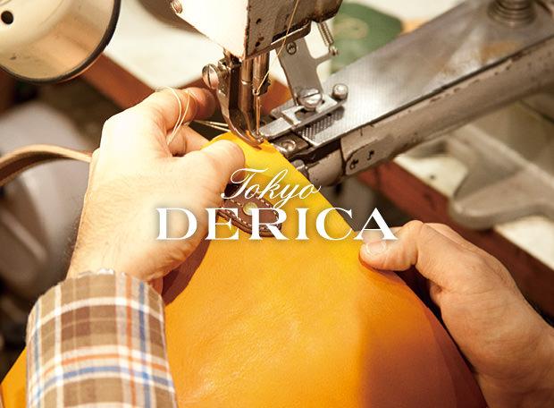 derica_image