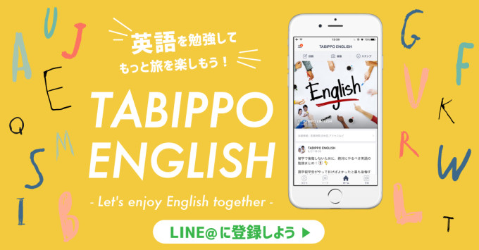 tabippo_english_02