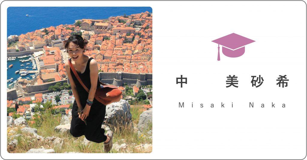 misakinaka-01